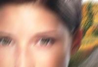 jak vypadá astigmatismus 38a03508b5b